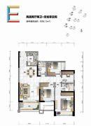 华发峰尚2室2厅2卫99平方米户型图