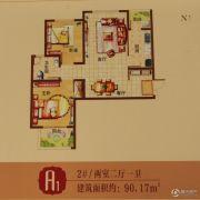 基正盛世新天2室2厅1卫90平方米户型图