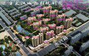 东方太阳城规划图
