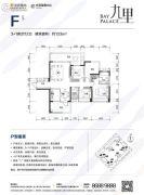 华润海湾中心・九里4室2厅2卫133平方米户型图