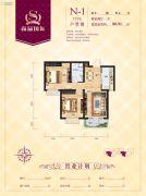 尚品国际2室2厅1卫80平方米户型图