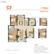 伟业优橙家4室2厅2卫108平方米户型图
