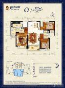 恒大绿洲3室2厅2卫132平方米户型图