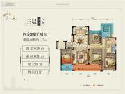 中梁壹号院4室2厅2卫137平方米户型图