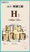 悦湖兰庭4室2厅2卫140平方米户型图