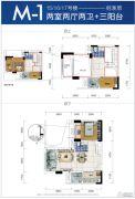 保利爱尚里2室2厅2卫68平方米户型图