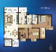 半山豪苑3室2厅2卫126平方米户型图