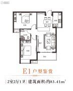 香江龙湾2室2厅1卫83平方米户型图