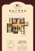 湛江万达广场3室2厅2卫121平方米户型图
