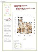 永宁公馆3室2厅2卫159平方米户型图