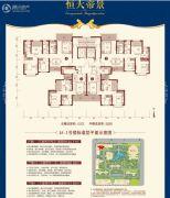 恒大帝景3室2厅2卫86--131平方米户型图