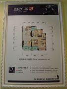 奥园城市天地3室2厅2卫112平方米户型图