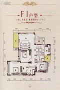 宏达世纪新城3室2厅2卫137平方米户型图