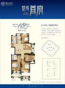赞成首府4室2厅2卫119平方米户型图