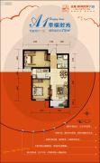 金地格林世界三期2室2厅1卫75平方米户型图