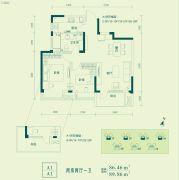 昊海梧桐2室2厅1卫86--89平方米户型图