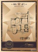 三迪云顶枫丹4室2厅2卫141平方米户型图
