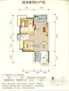 绿洲豪苑2室2厅1卫84平方米户型图