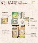 水清木华二期3室2厅2卫128平方米户型图