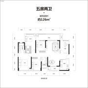 牧云溪谷5室2厅2卫126平方米户型图