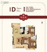 荣盛鹭岛荣府3室2厅2卫134平方米户型图