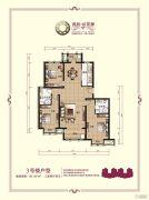 香邑拉菲堡3室2厅2卫139平方米户型图