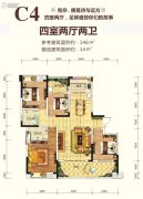 海宏江南壹号4室2厅2卫146平方米户型图