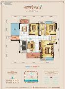 米罗云山3室2厅2卫123平方米户型图