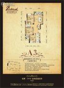 福康瑞琪曼国际社区3室2厅1卫100平方米户型图