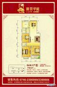 丽景华庭3室2厅2卫123--124平方米户型图