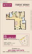 紫金花城3室2厅2卫121--122平方米户型图