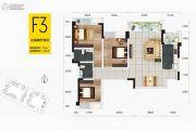 华府幸福城3室2厅2卫96平方米户型图