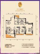 三江盛汇3室2厅2卫110平方米户型图