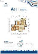 丽江东岸3室2厅2卫113平方米户型图