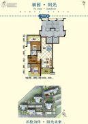 福园・阳光2室2厅1卫102平方米户型图