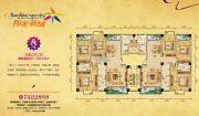 阳光新城3室2厅2卫136平方米户型图