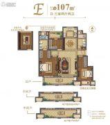 新城招商香溪源3室2厅2卫107平方米户型图