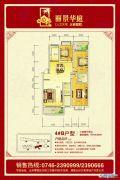 丽景华庭3室2厅2卫118--119平方米户型图