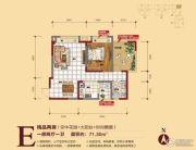 CBD数码城1室2厅1卫71平方米户型图