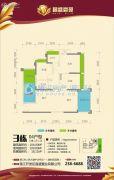 昌盛豪苑3室2厅2卫104平方米户型图
