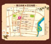 雅云尚城交通图