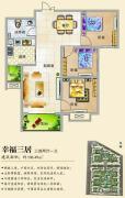 锦绣江南3室2厅1卫106平方米户型图