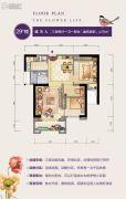群升江山城3室2厅1卫75平方米户型图