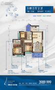 碧桂园・海湾城3室3厅3卫88--106平方米户型图