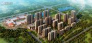 中城国际城规划图