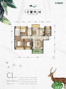 南山十里天池4室2厅2卫122--124平方米户型图