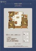 金澜湾3室2厅2卫119平方米户型图