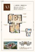 三盛托斯卡纳3期3室2厅2卫102平方米户型图