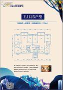 碧桂园花溪1号3室2厅2卫0平方米户型图