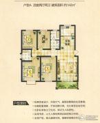 新马金色森林4室2厅2卫142平方米户型图